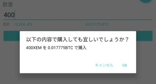 Screenshot_2018-04-16-17-25-06~01.jpg