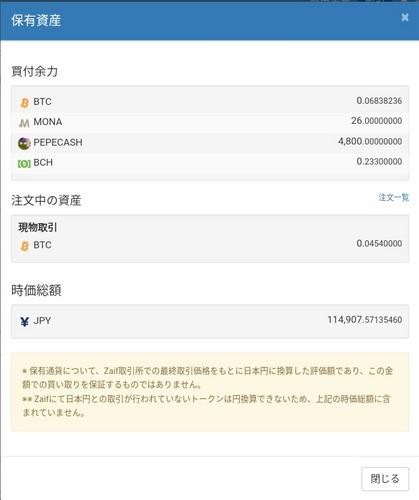Screenshot_2018-06-23-17-21-13.jpg